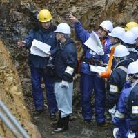 NRA team starts second fault survey at Oi plant