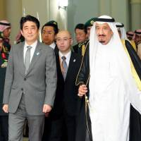 Saudi nuclear pact talks to start