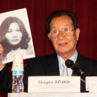 Seeking outside help: Shigeo Iizuka, a brother of abduction victim Yaeko Taguchi and a representative of the Association of the Families of Victims Kidnapped by North Korea, calls for international cooperation in Washington on Thursday. | KYODO