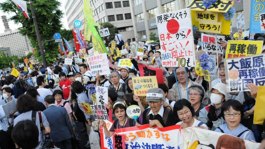 Heated: A huge crowd converges for the weekly antinuclear rally outside the prime minister's office on June 29, 2012. More than 100,000 showed up on that day, according to organizers' estimate.