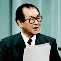 Political veteran Igarashi, former chief Cabinet secretary, dies at 87
