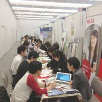 EU delegation's educational programs for Japan