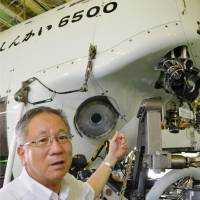 How signs of a 'lost continent' came into JAMSTEC's underwater view