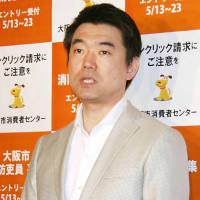Hashimoto struggles to keep Nippon Ishin no Kai relevant, distinct from LDP