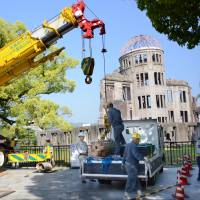 Quake resistance check begins on A-Bomb Dome