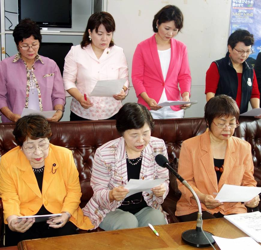 okinawa women Okinawa international women's club (oiwc) is a non-profit organization that has been running for 60 years their goal is to have positive impact in okinawa.