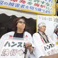 On strike: Opponents of nuclear power stage a hunger strike in front of the Ministry of Economy, Trade and Industry on Thursday. | KYODO