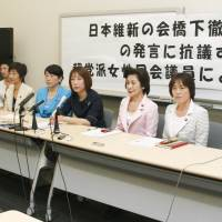 Sticking up for women: A bipartisan group of female politicians holds a press conference Thursday near the Diet to protest Osaka Mayor Toru Hashimoto's justification of sexual slavery during the war. The lawmakers demanded that the Nippon Ishin no Kai coleader retract the comments and apologize. | KYODO
