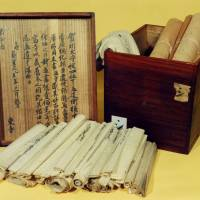 Kyoto papers seek heritage status