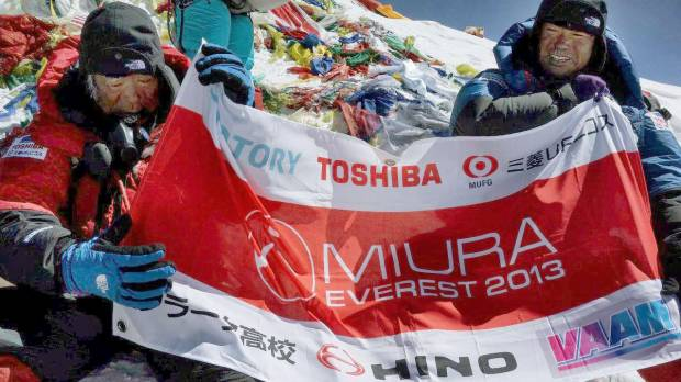 Science, sponsors abetted Miura's Everest success