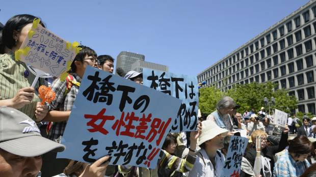Ex-comfort women, citing 'political game,' cancel meet with Hashimoto