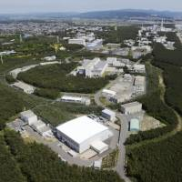 Exposed: The Japan Proton Accelerator Research Complex is seen Saturday in Tokai, Ibaraki Prefecture. As many as 30 scientists are feared to have suffered internal radiation exposure when an experiment at the facility went awry Thursday.  | JAPAN ATOMIC ENERGY AGENCY/KYODO