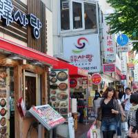 Tokyo's Koreatown emerged from the flow of bilateral ties