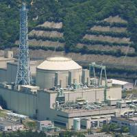 Monju must remain idled, NRA to order