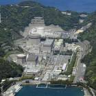 Fault under reactor at Tsuruga active: NRA