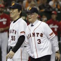 Together again: Hideki Matsui (left) and Shigeo Nagashima visit Tokyo Dome on Sunday for their People's Honor Award ceremony. Nagashima was Matsui's first pro manager, when he signed with the Giants in 1992. | KYODO