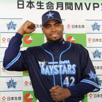 Show of force: BayStars first baseman Tony Blanco was named one of the CL's monthly MVPs for March and April on Wednesday. | KYODO
