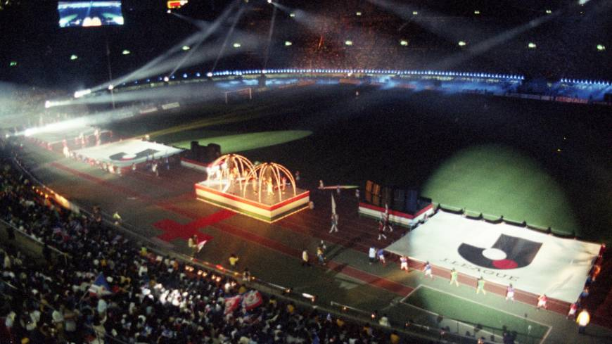 Trip the light fantastic: A lavish ceremony preceded the J. League's opening game at Tokyo's National Stadium.
