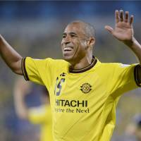 Wagner, Kudo propel Kashiwa into Asian Champions League quarterfinals