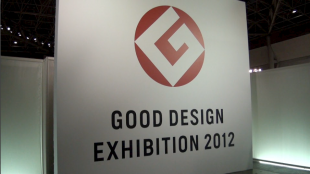 [VIDEO] Good Design Exhibition 2012