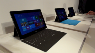 [VIDEO] Microsoft's tablet computer finally coming to Japan in search of sales