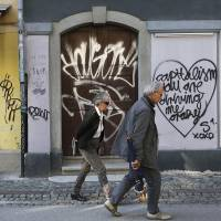 Slovenia may fail to avoid bailout despite austerity plan