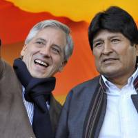Bolivia expels USAID for 'meddling' in its affairs