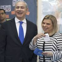 Netanyahu under fire for spending