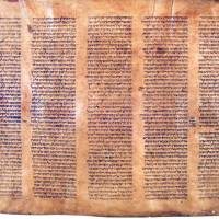 Oldest Torah scroll found in Italy university library