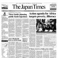The front page of the Oct. 22, 1998 Issue of The Japan Times shows a lead story about TICAD II.