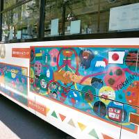 One of the Yokohama buses decorated with art by elementary school students from Yokohama and Africa. | CITY OF YOKOHAMA