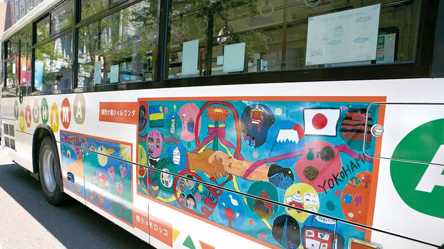 One of the Yokohama buses decorated with art by elementary school students from Yokohama and Africa.