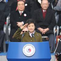South Korean president gets baptism by fire