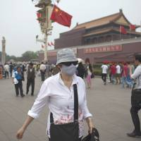 China to hold local leaders responsible for air quality