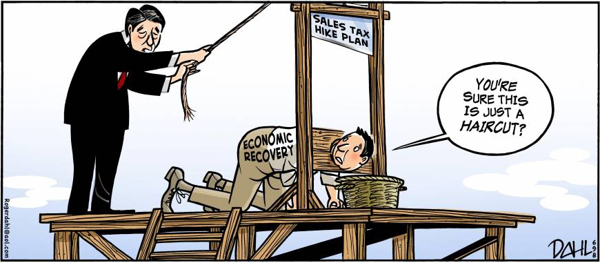 Tax Guillotine The Japan Times