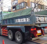 Dump-truck identification numbers