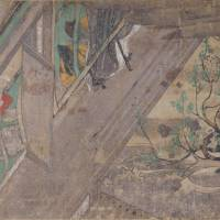 A section of the 'Scroll of Nezame-monogatari,' a National Treasure, (Heian Period/ 794-1192) | THE MUSEUM YAMATO BUNKAKAN