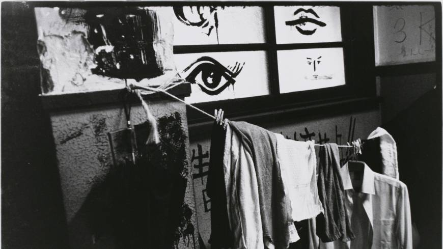 Life goes on: An image from Kazuo Kitai's series 'Barricade' (1968)