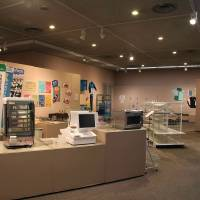 An installation view of 'Counter Culture: Japan's Konbini and Elements of Mingei' | INTERNATIONAL CHRISTIAN UNIVERSITY'S HACHIRO YUASA MEMORIAL MUSEUM
