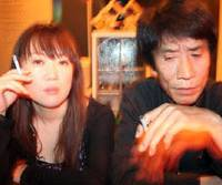 Downward spiral: Naoki Sato and his girlfriend, Yoshie, in Sean McAllister's documentary 'Japan: A Story of Love and Hate'