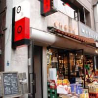 Unassuming: Not much to look at from the outside, Maru in Hatchobori hides a happening wine bar on the inside.