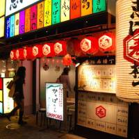 Back to the present: A decaying 1970s apartment block in Ebisu has been turned into a lively food alley known as Ebisu Yokocho. | ROBBIE SWINNERTON PHOTOS