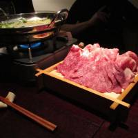 Kamikozawa-tei: Shabu-shabu in modernist mode