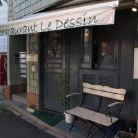 Out of the way: The location may be obscure, but Le Dessin is worth tracking down for its great value French cuisine.   ROBBIE SWINNERTON PHOTOS