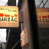 Other dining options in Upper Shibuya