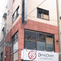 DevilCraft: Dying for a crafty pint? Head down to Kanda