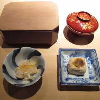 Uchiyama: Subtle delights of a brand new year