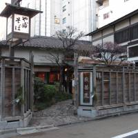 Kanda is crammed with revered restaurants