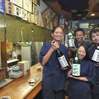 Yorozuya Okagesan: Michelin-starred food tastes better by the bottle