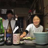 Misogura Tamayura: Welcome the new year with a taste of tradition